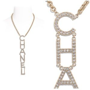 NWT 2019 Chanel Crystal Statement Letters Necklace